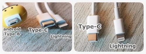 USB端子タイプB、タイプC、Lightning