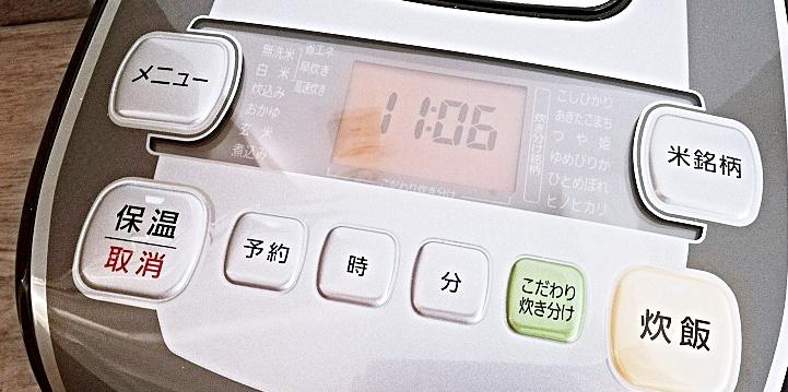 圧力IHRC-PA50-Bメニューボタン