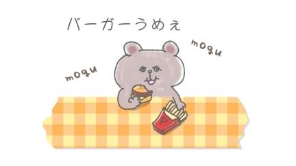 ハンバーガを食べる