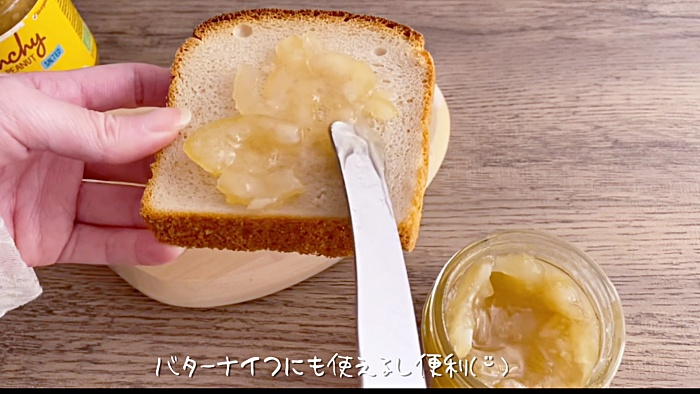 バターナイフとしても使えるから万能!