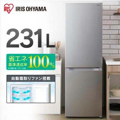 アイリス冷凍庫のおきい冷蔵庫